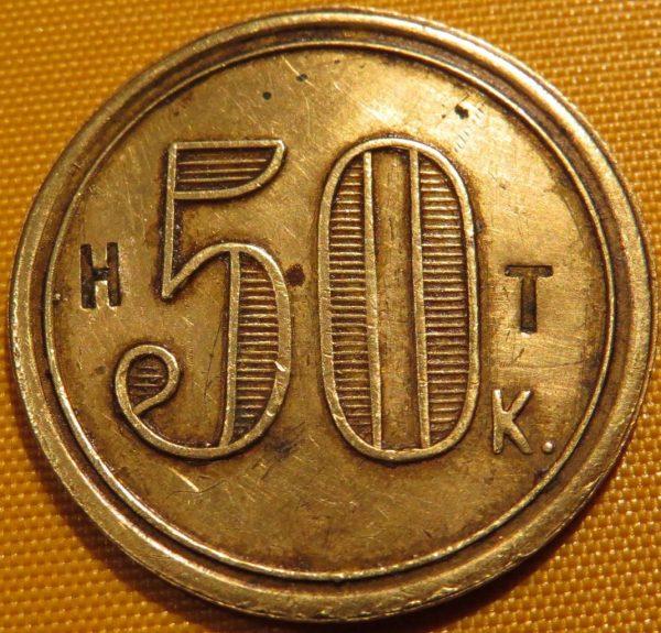 NT-50-kop-1