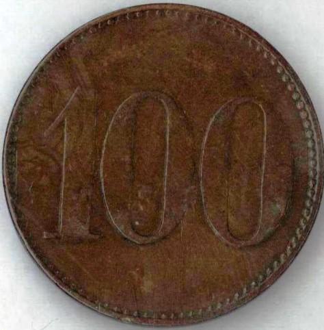 YEden-100-wm-2