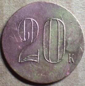 ZHZH-20-k-2