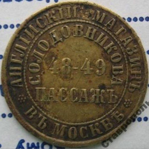 Solodovnikov-4-1