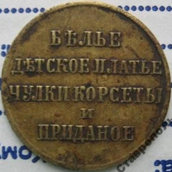 Solodovnikov-4-2