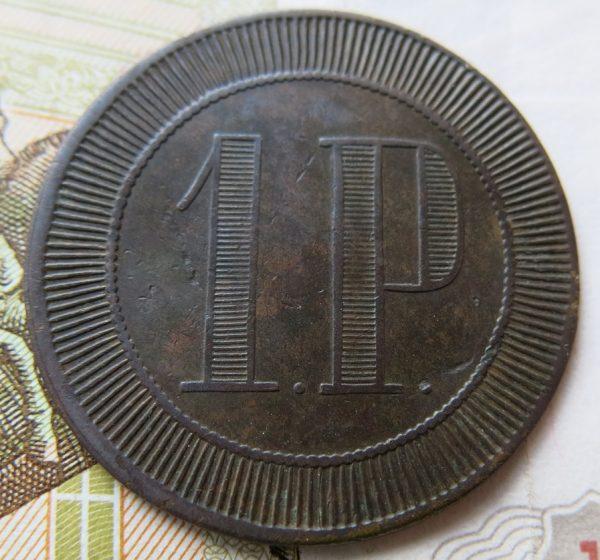 1-rubl-b.-krug-1