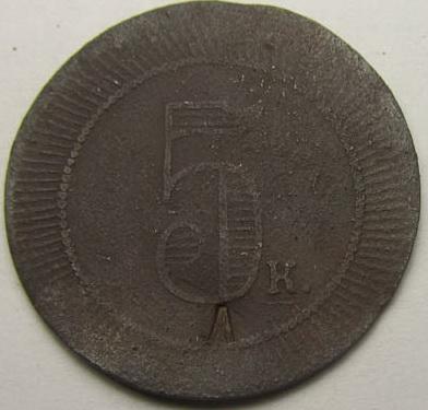 A-nadch-5-k-1