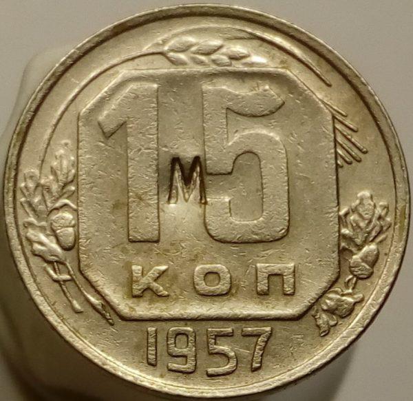 M-nadch-15-kop-1957-1
