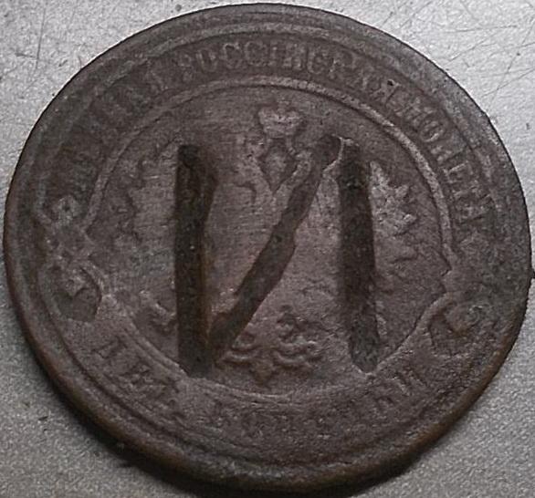 MI-nadch-2-kop-1899-2