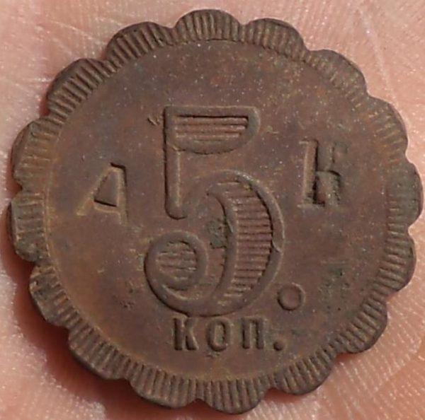 AK-5-k-1