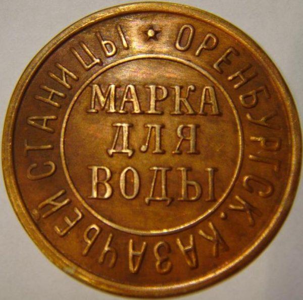 Orenb-kaz-stan-1
