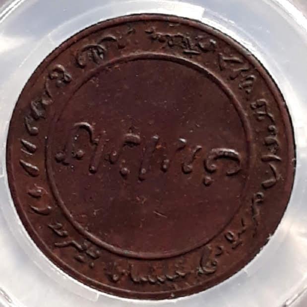 Urkach-1-rub-2