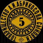 Абрикосова А.И. сыновей товарищество 5