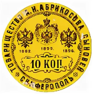 Abrikosov-SMF-10k1
