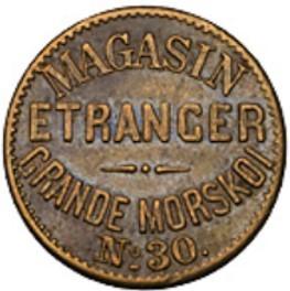 Etrnange-5-16mm-2