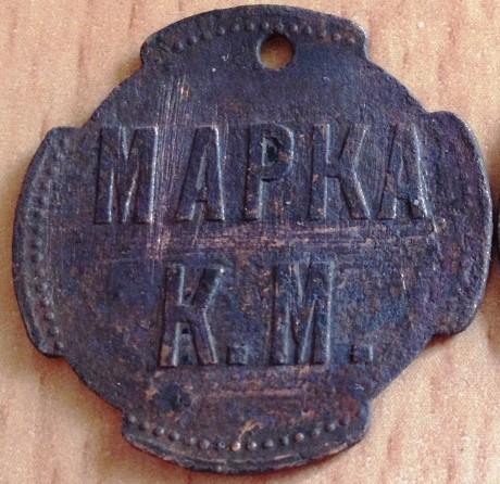 KM-2-FBKH-1