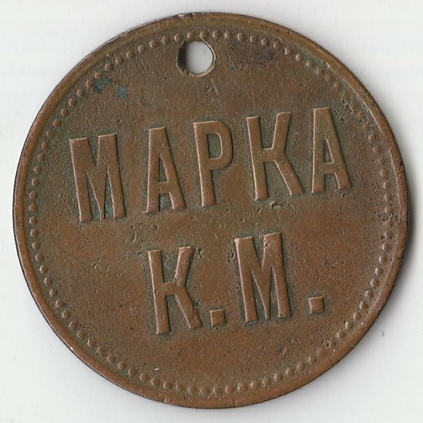 KM-4-FKKH-2