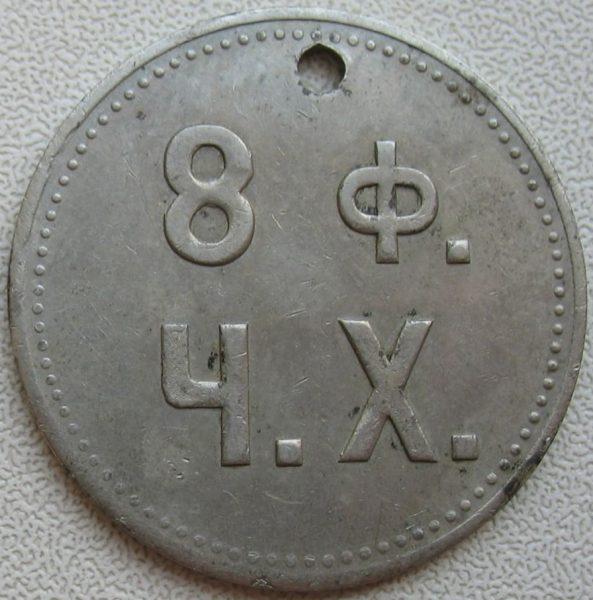 KM-8-FCHKH-ksh-1