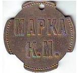 KM-8-f-f-ch-kh-1-2