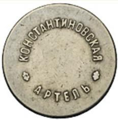 Konstantinovskaya-artel-1r-27mm-2