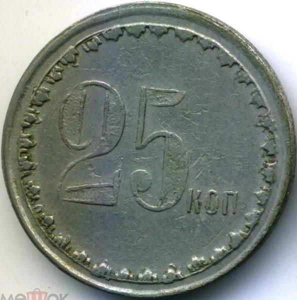 Konstantinovskaya-artel-25k-1