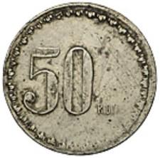 Konstantinovskaya-artel-50k-1