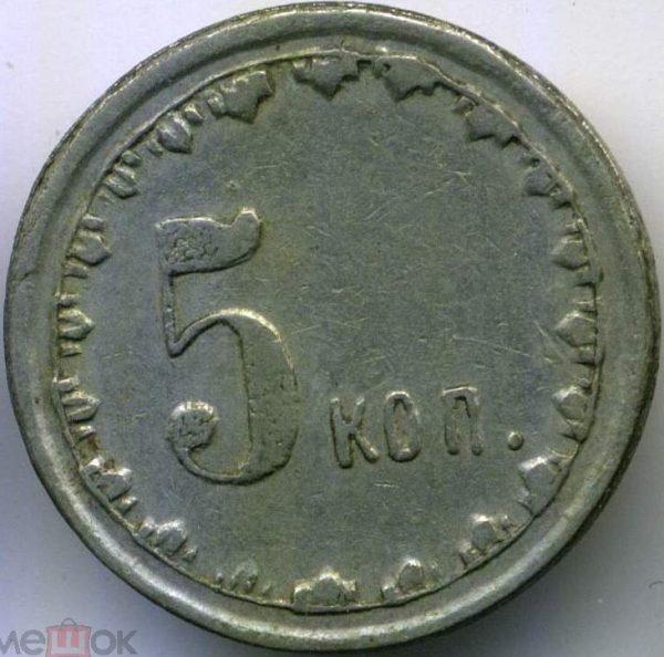 Konstantinovskaya-artel-5k-1-1