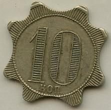Metropol-10k-2