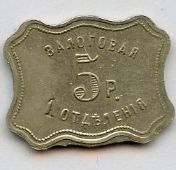 Metropol-zalog-1-otd-5r-1
