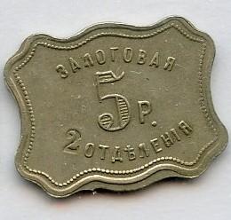 Metropol-zalog-2-otd-5r-1