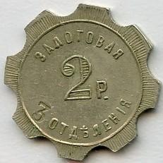 Metropol-zalog-3-otd-2r-1