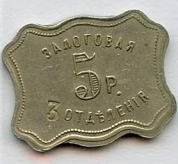 Metropol-zalog-3-otd-5r-1