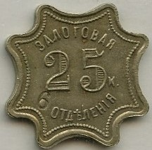 Metropol-zalog-6-otd-25k-1