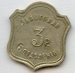 Metropol-zalog-6-otd-3r-1