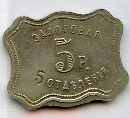 Metropol-zalog-6-otd-5r-2