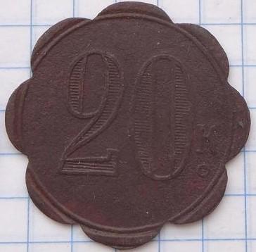 Mosk-dvor-klub-20k-1