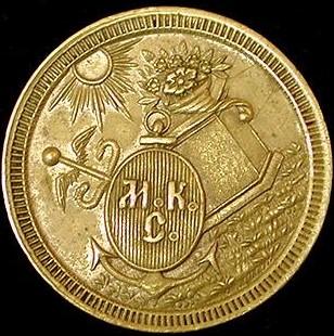 Mosk-kupech-sobr-15-k-1-2