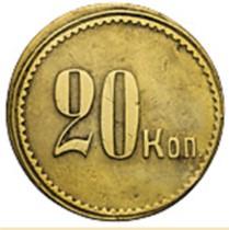 Mosk-kupech-sobranie-20-k-1