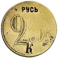 Rus-nadch-27mm-25k-1