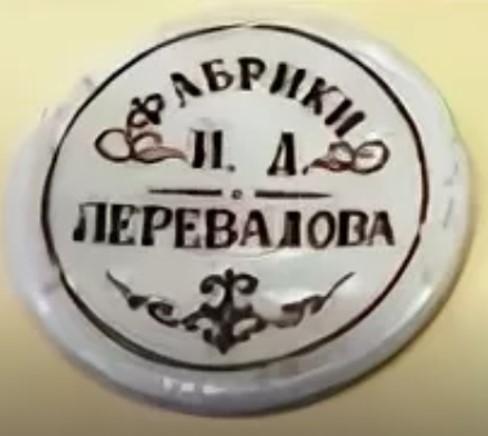 ZHeton-Perevalova