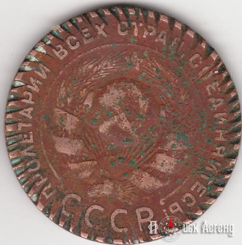 Zapily-na-monete
