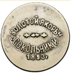 Zolot-yakor-10k-21mm-2