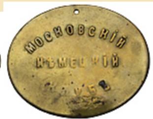 Mosk-nem-klub-25k-25na31mm-2