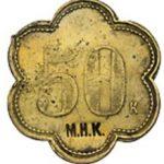 Московскiй нъмецкiй клубъ 50 коп. М.Н.К.