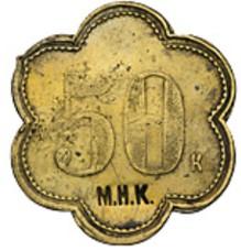 Mosk-nem-klub-50k-31na33mm-1