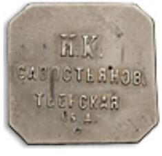 Savosttyanov-IK-kvadr-Tvers-21na-22mm-25k-1