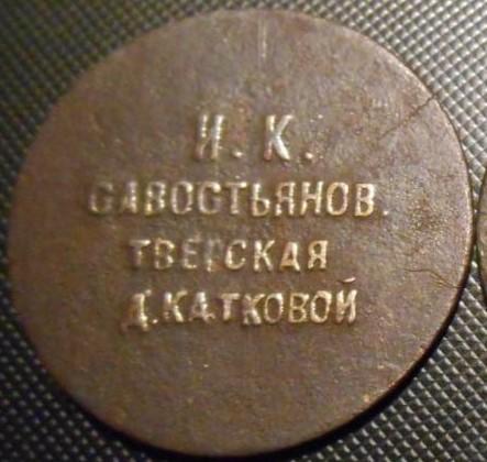 Savostyanov-IK-Tverskaya-5k-2