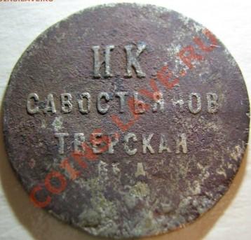 Savostyanov-IK-krug-Tvers-15k-1