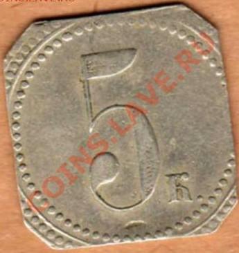 Savostyanov-IK-kvadr-Tvers-5k-2
