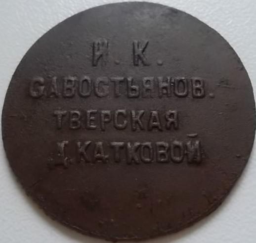 Savostyanov-Katkova-2k-2
