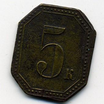 Savostyanovy-Sretenka-5-k-20na25-5k-1