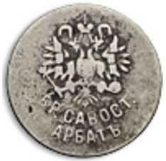 Savostyanovy-br-Arbat-krug-21mm-15-1