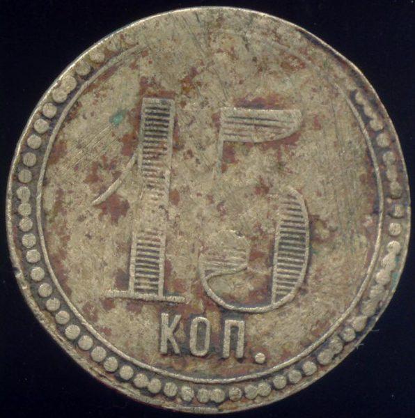 Savostyanovy-br-Petrov-krug-15-k-1-1