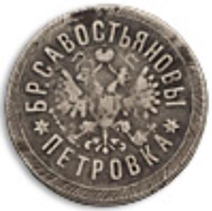 Savostyanovy-br-Petrovka-krug-28mm-10-2